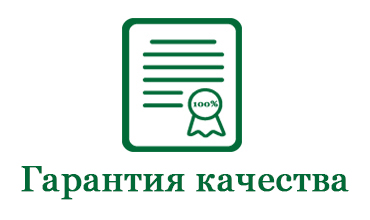 garantiya-kachestva-remonta