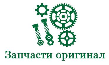 zapchasti-original