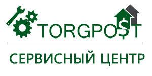 Гарантия-сервисный-центр-Торгпост