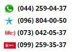 Телефоны-сервисного-центра-Oleo-Mac