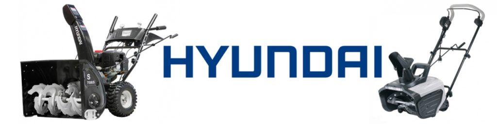 remont-snegouborshhika-hyundai-s-6560-v-kieve