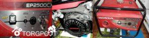 remont-generatora-honda-ep2500-cx