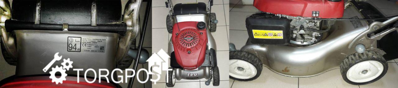 remont-gazonokosilki-honda-416.html