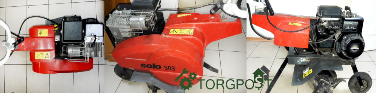 remont-motokultivatora-solo-503