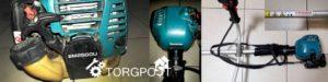 remont-motokosy-makita-em250u