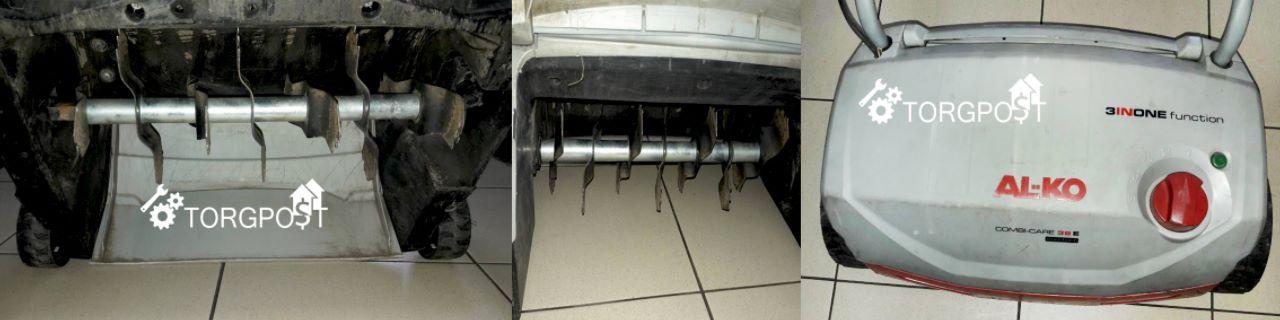 remont-aeratora-al-ko-38-e