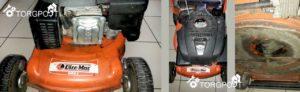 remont-gazonokos…oleo-mac-g-44-pk