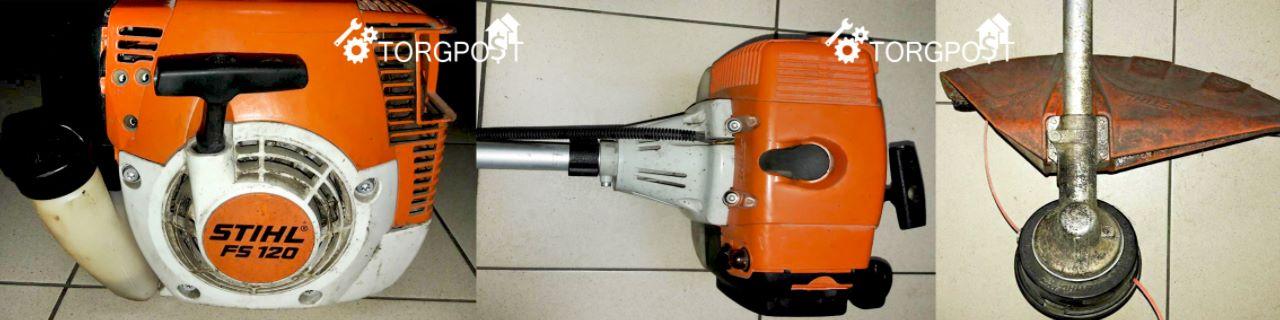 remont-motokosy-stihl-fs-120-v-kieve