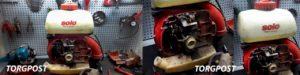 remont-motoopryskivatelya-solo-450