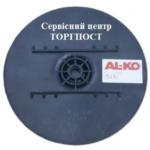 Крыльчатка-держатель ножа газонокосилки Al-Ko 46.4E
