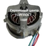 Двигатель электрический газонокосилки Al-Ko 40E